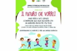 """Evento Domenica 17 Ottobre - """"Il Futuro che Vorrei"""""""