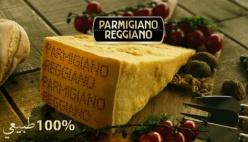 Parmigiano Reggiano: il consorzio vola a Dubai per Gulfood, la grande fiera internazionale dedicata al settore alimentare
